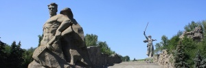 sto kvalificirovannyh ekskursovodov poyavyatsya v volgograde Сто квалифицированных экскурсоводов появятся в Волгограде