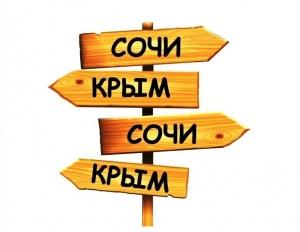 kruiznaya liniya svyajet krym i kuban vesnoi 2017 goda Круизная линия свяжет Крым и Кубань весной 2017 года