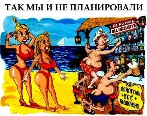 rossiyanam rekomendovano ne vyhodit iz otelei v turcii Россиянам рекомендовано не выходить из отелей в Турции