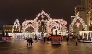 bolee 80 muzeev moskvy budut rabotat besplatno v novogodnie prazdniki Более 80 музеев Москвы будут работать бесплатно в новогодние праздники