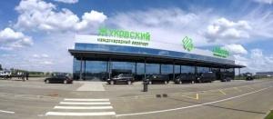 jukovskii obslujil pochti 300 tysyach passajirov za tri mesyaca raboty Жуковский обслужил почти 300 тысяч пассажиров за три месяца работы