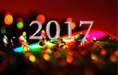 poka 2016 i 2 Пока, 2016 й