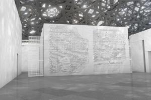 luvr v abu dabi obzavedetsya obektami sovremennogo iskusstva Лувр в Абу Даби обзаведется объектами современного искусства