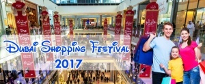 mesyac shopinga prohodit v dubae Месяц шопинга проходит в Дубае