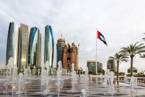 sud dlya turistov poyavitsya v abu dabi Суд для туристов появится в Абу Даби