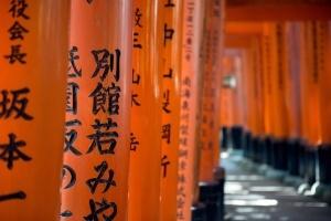 yaponiya stanovitsya blije Япония становится ближе