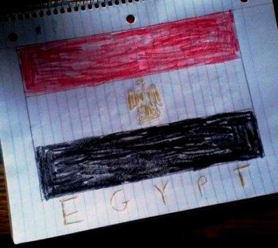 egipet budet otkryt v fevrale Египет будет открыт в феврале