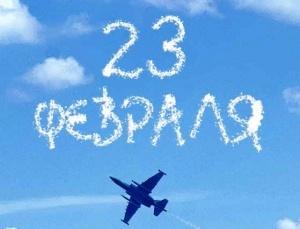 opredeleny samye populyarnye napravleniya na 23 fevralya Определены самые популярные направления на 23 февраля