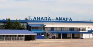 novyi terminal aeroporta anapy otkroetsya k letu Новый терминал аэропорта Анапы откроется к лету
