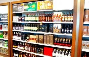 alkogol iz dyuti fri pridetsya sdavat v bagaj Алкоголь из дьюти фри придется сдавать в багаж?