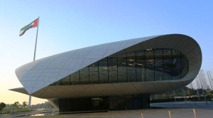 muzei istorii oae otkrylsya v dubae Музей истории ОАЭ открылся в Дубае