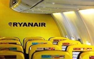 prihod raineir na ukrainu privedet k snijeniyu cen na polety Приход «Райнэйр» на Украину приведет к снижению цен на полеты