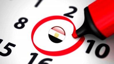 egipet nadeetsya na otkrytie poletov iz rf v mae Египет надеется на открытие полетов из РФ в мае