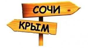 kruiznoe soobshenie svyajet krym i sochi v nachale maya Круизное сообщение свяжет Крым и Сочи в начале мая
