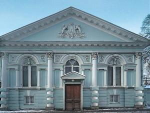 zakrytye osobnyaki moskvy jdut posetitelei Закрытые особняки Москвы ждут посетителей