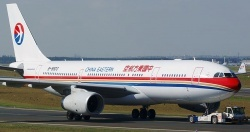 vylet samoleta zaderjali iz za draki suprugov v kitae Вылет самолета задержали из за драки супругов в Китае