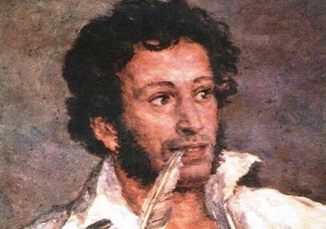 pamyatnik pushkinu ustanovili v egipte Памятник Пушкину установили в Египте