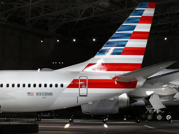 American Airlines i US Airways sozdadut krupneishego v mire aviaperevozchika American Airlines и US Airways создадут крупнейшего в мире авиаперевозчика