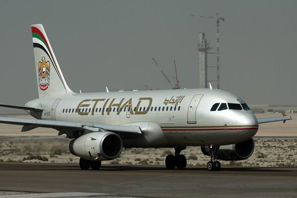 Etihad Airways uvelichivaet chislo reisov v minsk Etihad Airways увеличивает число рейсов в Минск