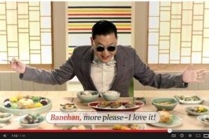 Psy poyavilsya v reklame yujnokoreiskogo ofisa po turizmu Psy появился в рекламе южнокорейского офиса по туризму