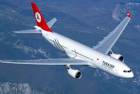 Turkish Airlines po oshibke otpravili passajirov na drugoi konec sveta Turkish Airlines по ошибке отправили пассажиров на другой конец света