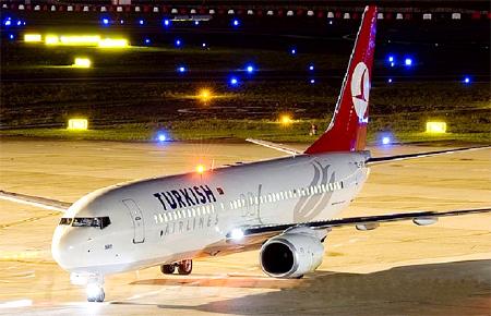 Turkish Airlines zapretil svoim slujashim krasnuyu pomadu Turkish Airlines запретил своим служащим красную помаду
