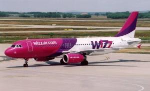 Wizz Air zapustit reis sankt peterburg – budapesht Wizz Air запустит рейс Санкт Петербург – Будапешт