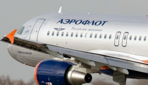 aeroflot rassmatrivaet vozmojnosti vyhoda iz SkyTeam Аэрофлот рассматривает возможности выхода из SkyTeam