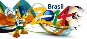 brazilskie oteli desheveyut k chempionatu mira Бразильские отели дешевеют к Чемпионату мира
