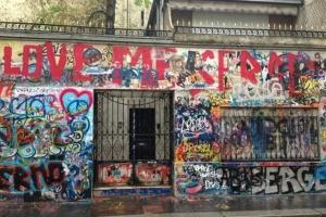 dom serja gensbura v parije otkroetsya dlya posetitelei Дом Сержа Генсбура в Париже откроется для посетителей