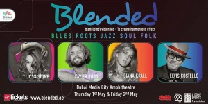 dubai priglashaet na muzykalnyi festival Blended Дубай приглашает на музыкальный фестиваль Blended