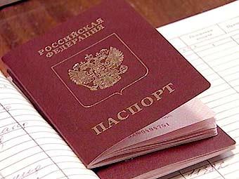etim letom v rossii nachnut vydavat zagranpasporta s otpechatkami palcev Этим летом в России начнут выдавать загранпаспорта с отпечатками пальцев
