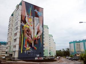 Фасад жилого дома в Магнитогорске превратился в произведение искусства