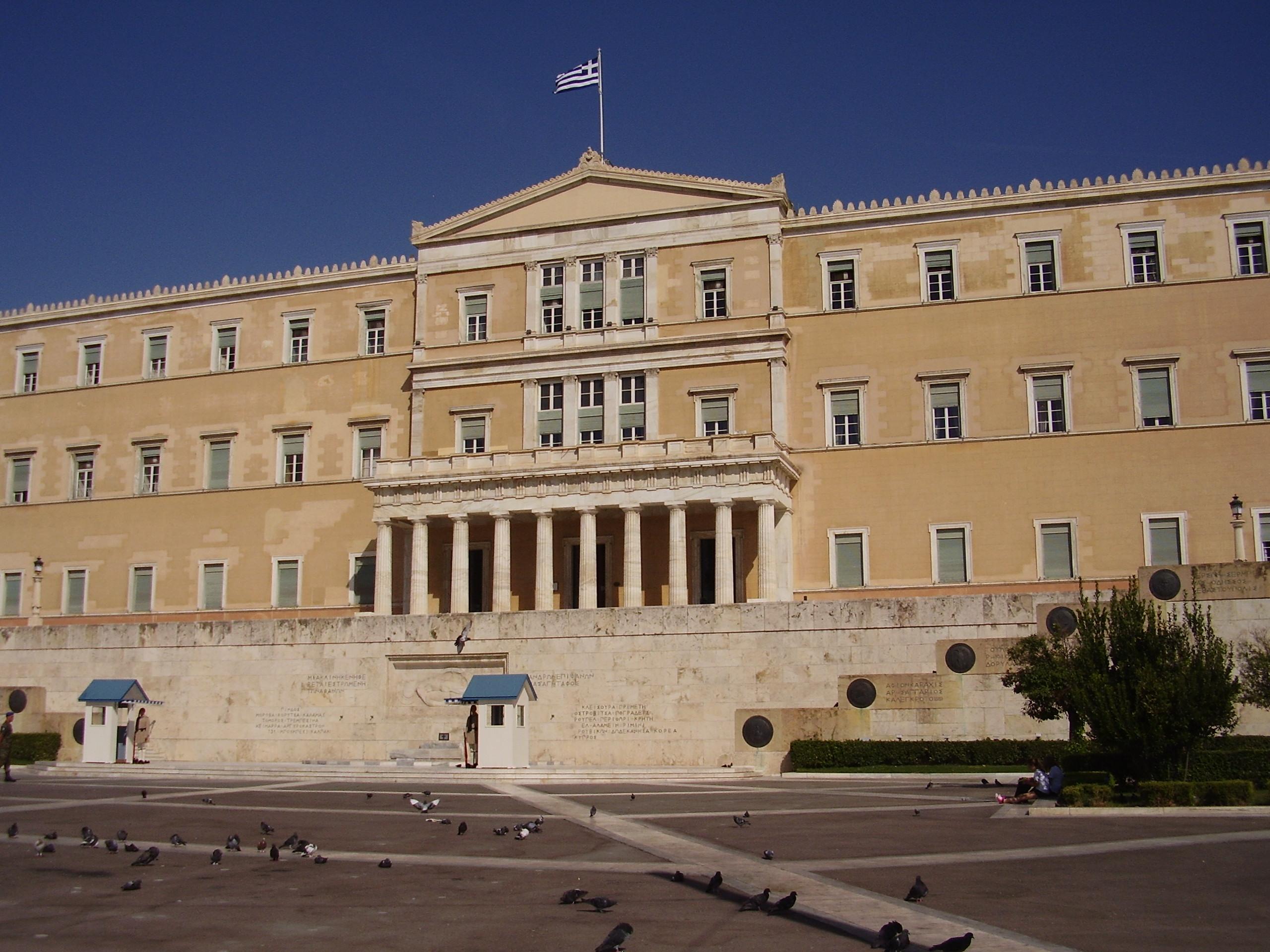 Греция предложит вид на жительство при покупке или аренде недвижимости