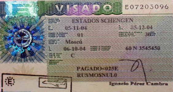ispaniya planiruet vydavat vizy na 3 i 5 let Испания планирует выдавать визы на 3 и 5 лет