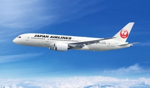 lainer mechty Japan Airlines vyshel na reis moskva – tokio Лайнер мечты Japan Airlines вышел на рейс Москва – Токио