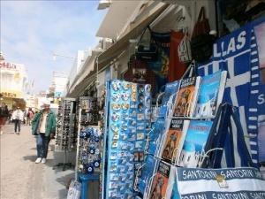 magaziny grecii ne budut rabotat po voskresenyam Магазины Греции не будут работать по воскресеньям