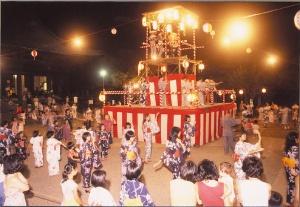 malaiziya gotovitsya k yaponskomu prazdniku bon odori Малайзия готовится к японскому празднику Бон Одори