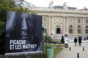 muzei pikasso otkroetsya v parije v seredine sentyabrya Музей Пикассо откроется в Париже в середине сентября
