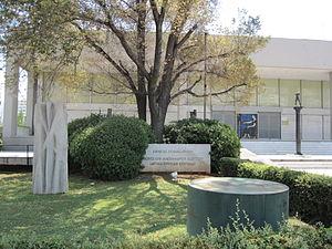 nacionalnaya galereya v afinah zakrylas na remont Национальная галерея в Афинах закрылась на ремонт