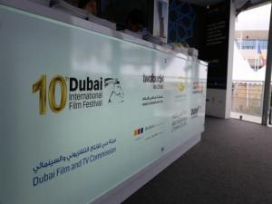 oae gotovyatsya k yubileinomu dubaiskomu kinofestivalyu ОАЭ готовятся к юбилейному Дубайскому кинофестивалю