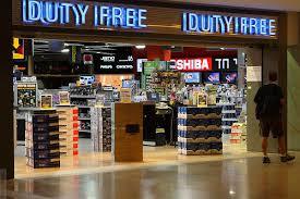 otkrytie duty free na vokzalah budet otlojeno Открытие duty free на вокзалах будет отложено