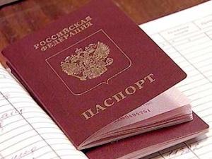 paragvai otmenyaet vizy dlya rossiiskih turistov Парагвай отменяет визы для российских туристов