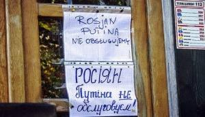 polskii restoran ne obslujivaet «rossiyan putina» Польский ресторан не обслуживает «россиян Путина»