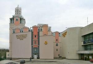 razrabatyvaetsya edinyi bilet dlya posesheniya moskovskih muzeev Разрабатывается единый билет для посещения московских музеев
