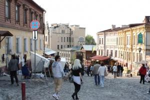 Рейтинг самых популярных городов СНГ среди российских туристов