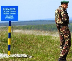 reshenie o dopuske rossiyan v ukrainu budet prinimatsya na granice Решение о допуске россиян в Украину будет приниматься на границе