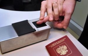 rossiyane budut sdavat otpechatki palcev pri poluchenii shengena Россияне будут сдавать отпечатки пальцев при получении Шенгена