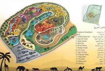 safari park otkroetsya v dubae Сафари парк откроется в Дубае