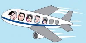 samolet bolshe chasa ne mog zaiti na posadku iz za shutki dispetchera Самолет больше часа не мог зайти на посадку из за шутки диспетчера
